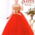 Women Wedding and Evening Wear Collection 2013-14 by Afers Brand (9)