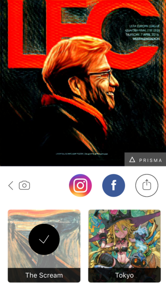 How to use PRISMA app