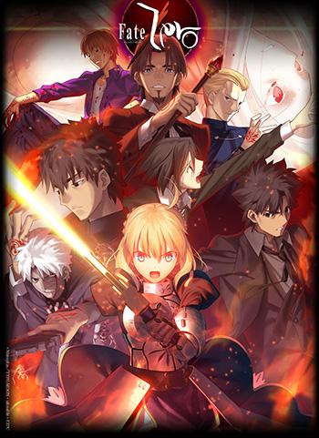 Fate/zero_タイトル画像