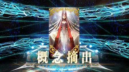 召喚0923-2