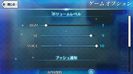 ゲームオプション01