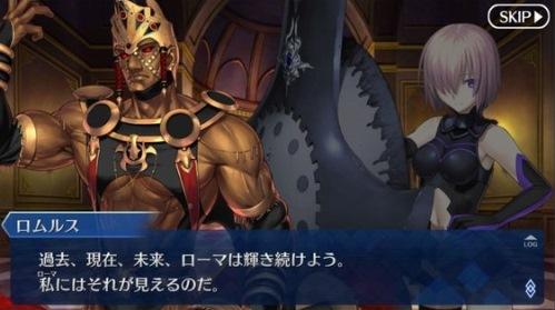 ロムルス_幕間2
