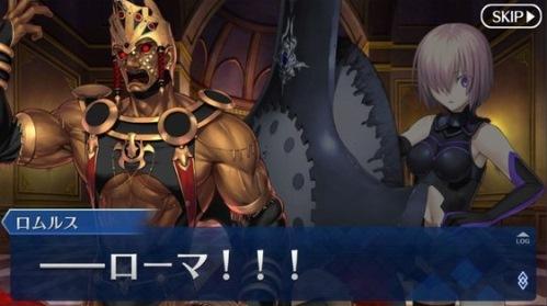 ロムルス_幕間3