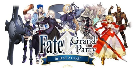 Fate/Grand Party