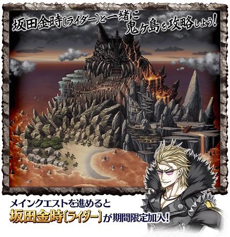 鬼ヶ島遊び方01