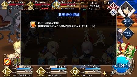 エキシビション魔竜再臨1