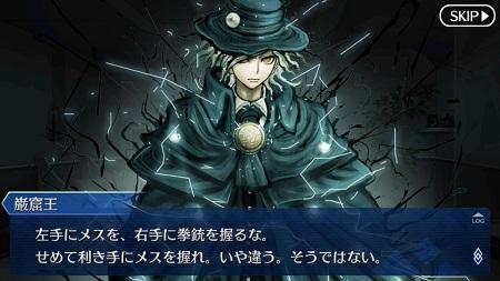 エドモン幕間02