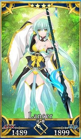 清姫槍画像