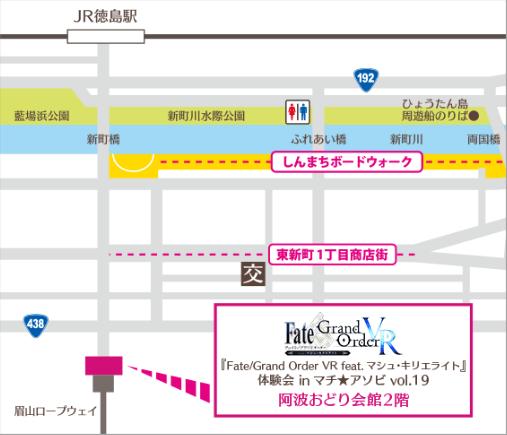 マチ★アソビvol.19地図