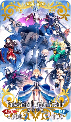 ★4【SR】Fate/Grand Order Arcade_概念礼装