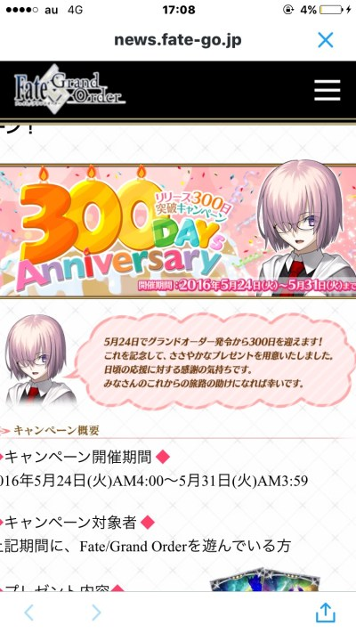 300day