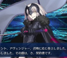 fgo 邪ンヌ ガチャ