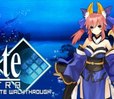 Fate_Extra_Complete_Walkthrough
