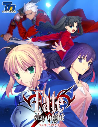 Fate_staynight