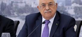 لقاء خاص من سيادة الرئيس محمود عباس / نيويورك 2016.9.22