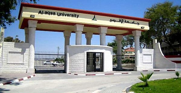 """التربية: ملاحقة """"حماس"""" لموظفي جامعة الأقصى يهدد الحوار"""