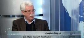 فلسطين المحتلة: اعتقالات و قمع مسيرات وقتل على الشبهة