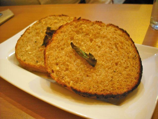 http://i2.wp.com/fatgayvegan.com/wp-content/uploads/2011/03/222-bread.jpg?fit=640%2C480