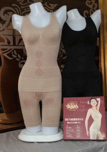 Monalisa Slimming Suit With Infra Red