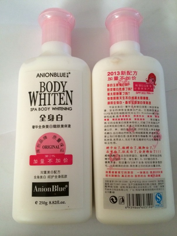 Anion Blue Whitening