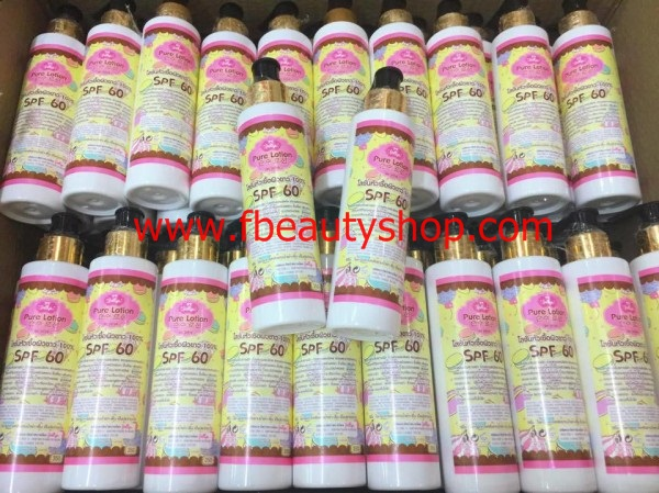 pure lotion jelly thailand