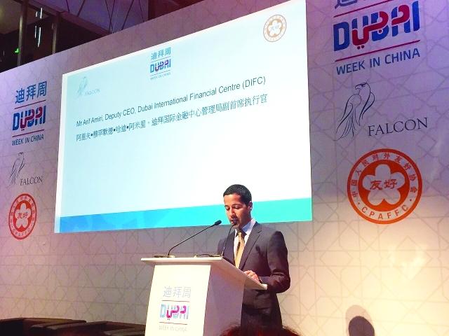 المركز المالي يعزز مكانة دبي وجهة أعمال عالمية