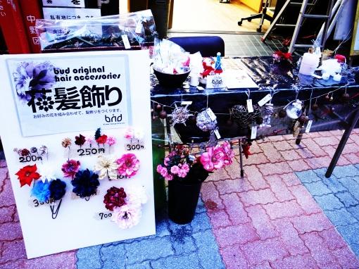 20141110BUDワークショップ@東京行灯祭
