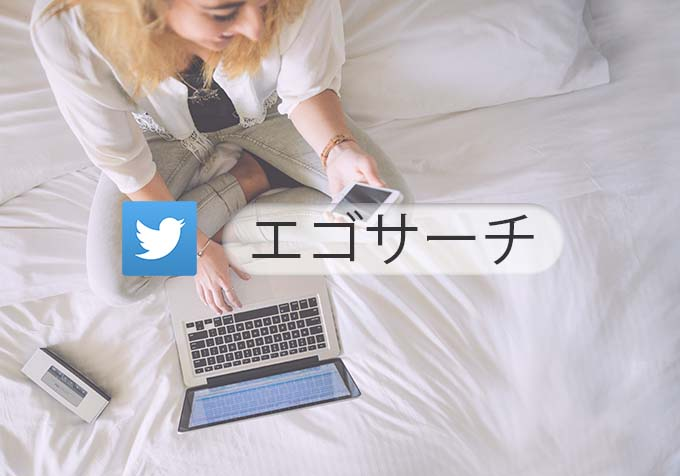 Girl Happy Woking On Laptop And Smatphone In Bedのコピー
