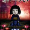 日本人形育成ゲーム「育てて日本人形」がジワジワ人気らしい