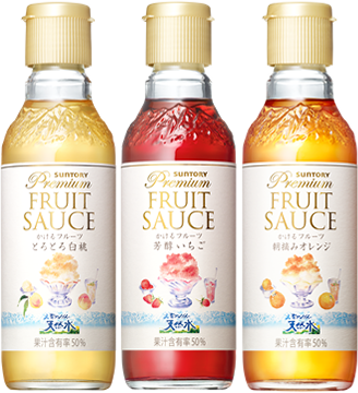 http://www.suntory.co.jp/water/tennensui/tennensui-kohori2015/fruits.html