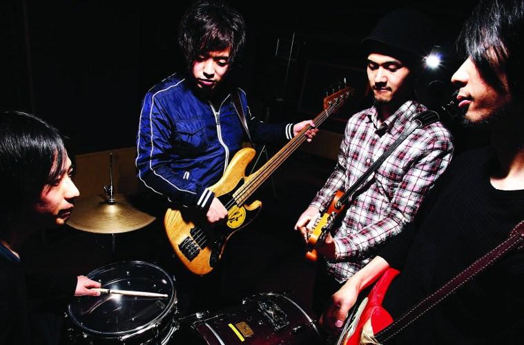 lite_band