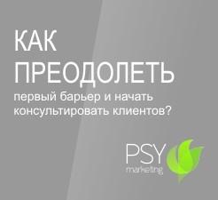 вебинар Федор Коноров