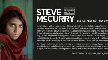 Steve McCurry, Afgán lány