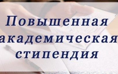 Подача документов на ПГАС