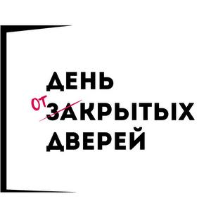 День открытых дверей Самарского университета