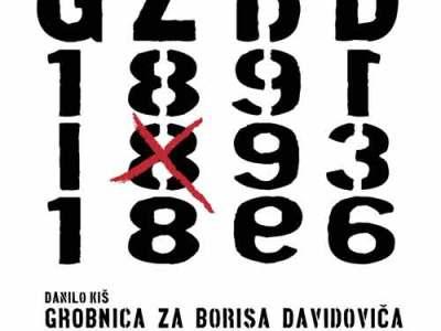 Danilo Kiš i Ivica Buljan, sa Borisom Davidovičem [Tema: Kiš]