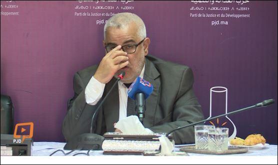 بنكيران يتحدث في لقاء اللجنة الوطنية للحزب