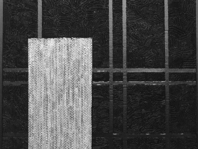 Sans titre (2) Carton - Encre de chine, peinture, cadre bois (75*75cm)(2015)
