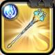 ヴァルナの杖