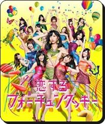 2 【電脳パズル】AKB48総選挙2013ランク順にパズルしよっ!【1~10位】