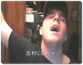 22 【残酷な天使のテーゼ】熱狂的な外人ファンが歌うとこんなに爆笑
