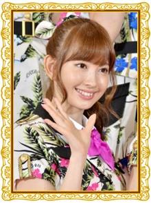 haruna1 【AKB総選挙2013第9位】小嶋陽菜の大人っぽい画像でパズル!