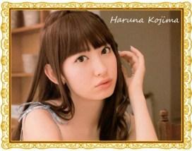 haruna2 【AKB総選挙2013第9位】小嶋陽菜の大人っぽい画像でパズル!