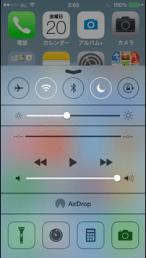 ios4 【注】iOS7アップロード防水は悪質デマ!対応機種4S不具合は
