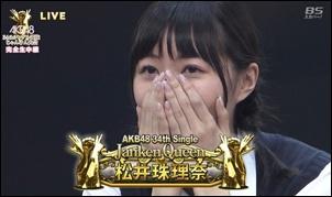 jyanken1 2013AKBじゃんけん、松井珠理奈が優勝!高校学業は大丈夫?