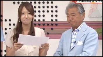 seimei5 みのもんた転落人生の始まり?姓名判断は?ドン引き生セクハラ動画