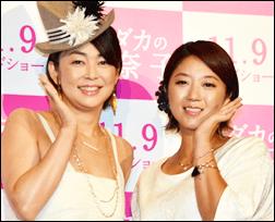 nakajima2 中島知子写真集画像スゴイ!ハダカの美奈子で主演!洗脳解けた?