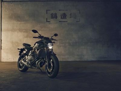 Ficha técnica da Yamaha MT-07 2016 a 2019