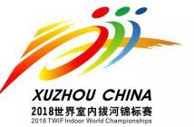 Xuzhou-Logo
