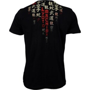 Lyoto Machida UFC on Fox 4 walkout shirt back